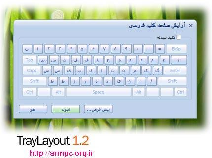 http://multionline.rozblog.com/